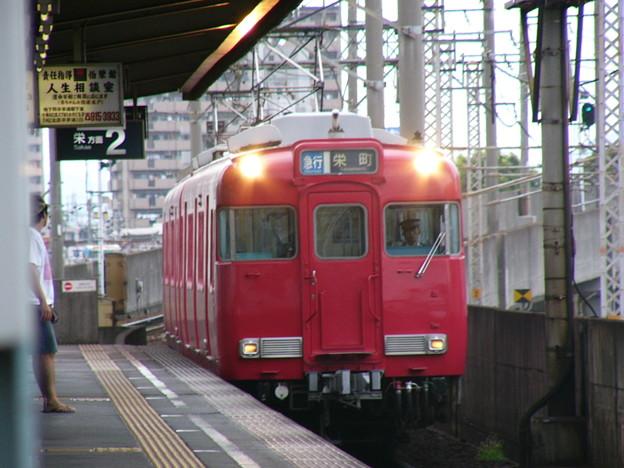 P1020522
