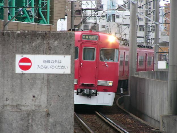 P1020532