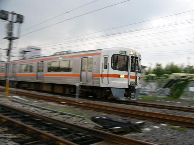 P1030087