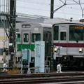 Photos: P1030403