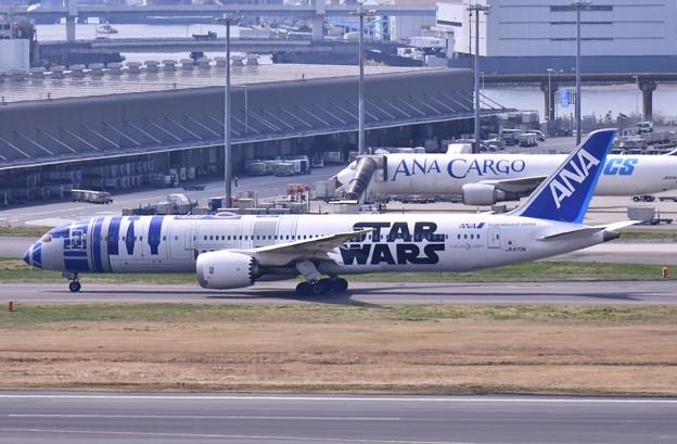 ついに羽田国際線ターミナルからANA R2-D2JET 20170325