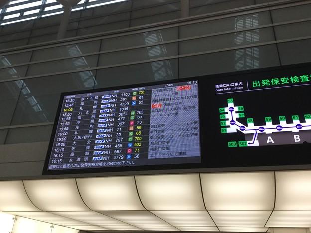 撮って出し。。梅雨の旅へ。。羽田空港 6月18日