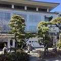 写真: 撮って出し。。鎌倉の銘菓 鳩サブレー本店1月27日