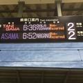 Photos: 撮って出し。。東京駅 撮影散歩へ。。2月3日