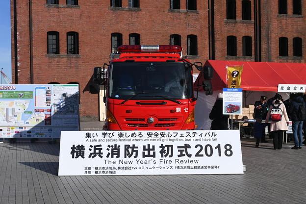 横浜消防出初式メイン会場赤レンガ倉庫 20180107