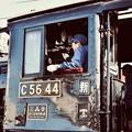 憧れるSLの運転士。。大井川鐵道SL C5644