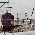 写真: 大井川鉄道。。電気機関車E10 福用付近 20180120