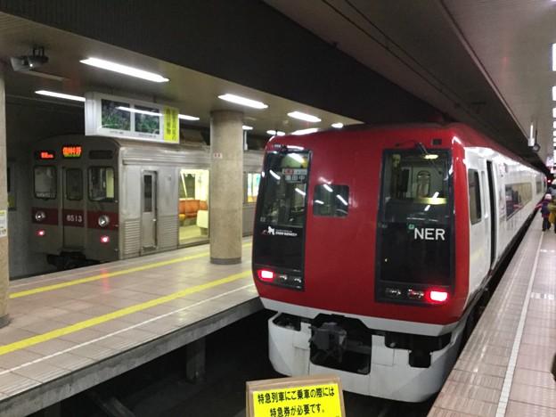 長野電鉄長野地下駅 スノーモンキー号2100系と普通8500系