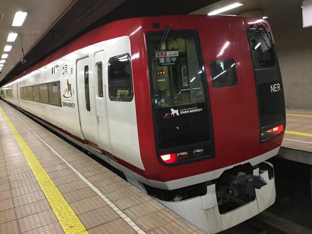 長野電鉄の主力特急スノーモンキー号 20180203