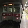長野電鉄の主力通勤電車8500系 20180203