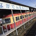 長野電鉄のオリジナル車両。。展示保存されて2000系 20180203