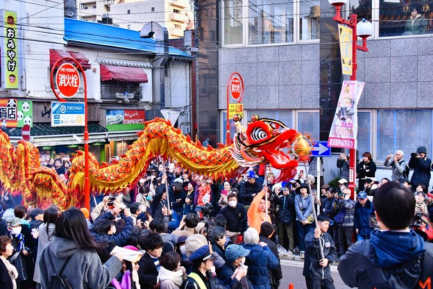 横浜中華街春節 祝舞遊行 龍舞祝う 20180224