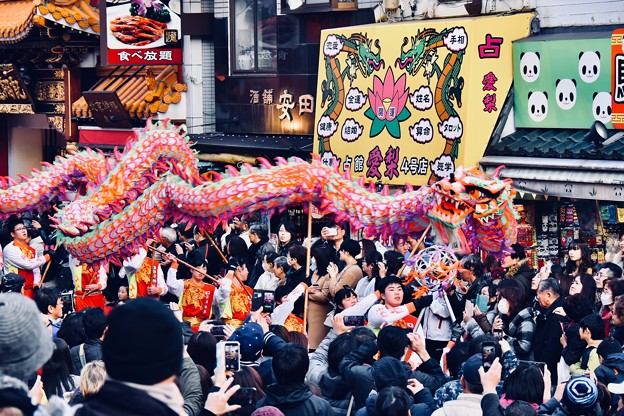 横浜中華街春節。。続々と龍舞現る。。20180224