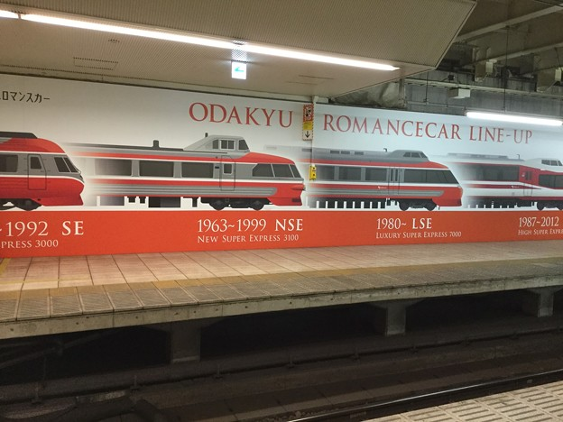 小田急新宿駅ホームにあるロマンスカーの歴史(1) 20180303