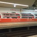写真: 小田急新宿駅ホームにあるロマンスカーの歴史(1) 20180303