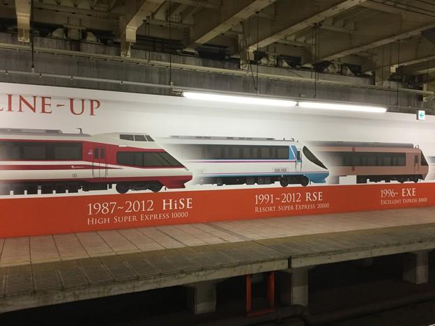 小田急新宿駅ホームにあるロマンスカーの歴史(2) 20180303