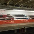 写真: 小田急新宿駅ホームにあるロマンスカーの歴史(2) 20180303
