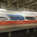 写真: 小田急新宿駅ホームにあるロマンスカーの歴史(3) 20180303