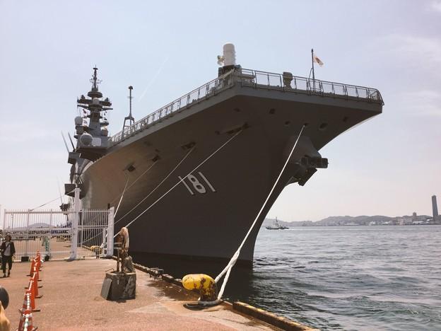 Photos: 撮って出し。。北九州門司港 海上自衛隊護衛艦ひゅうが一般公開 6月2日