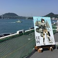 Photos: 撮って出し。。アニメともコラボ護衛艦ひゅうがと関門海峡 6月2日