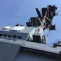 Photos: 撮って出し。。護衛艦ひゅうが一般公開。。艦橋 6月2日