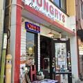 Photos: 撮って出し。。門司港のアメリカンなお店 6月2日