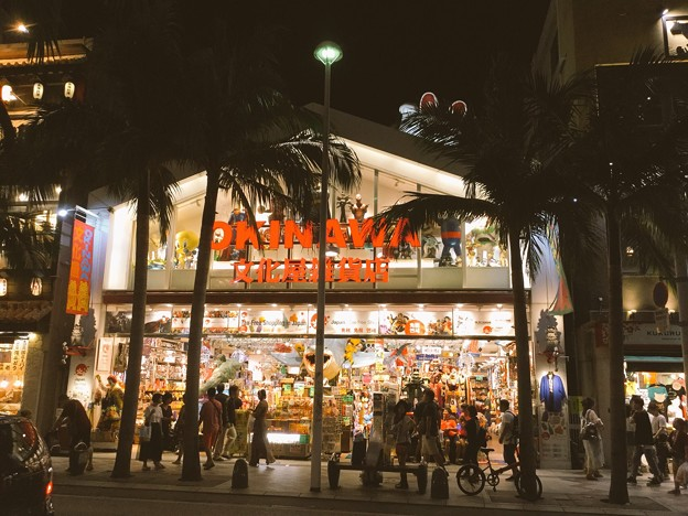 撮って出し。。沖縄那覇 夜の国際通り 夕食を。。(2) 6月17日