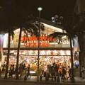 写真: 撮って出し。。沖縄那覇 夜の国際通り 夕食を。。(2) 6月17日