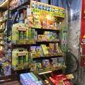 写真: 撮って出し。。沖縄那覇国際通りのお店 シークワーサーファンタ 6月17日