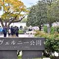 休日の昼下がりに横須賀ヴェルニー公園。。20180415
