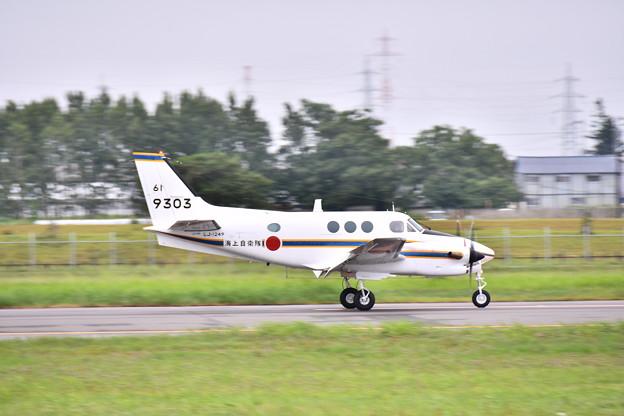 写真: 撮って出し。。丘珠駐屯地へ地上展示機海上自衛隊練習機 8月11日