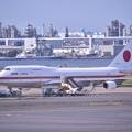 Photos: もう時期退役か。。政府専用機シグナスとアプローチ旅客機(4) 20180602