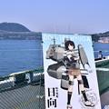 Photos: 護衛艦ひゅうがとアニメキャラ。。見渡す関門海峡 20180602