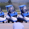 写真: 防府基地航空祭。。松島からブルーインパルスJr (2)