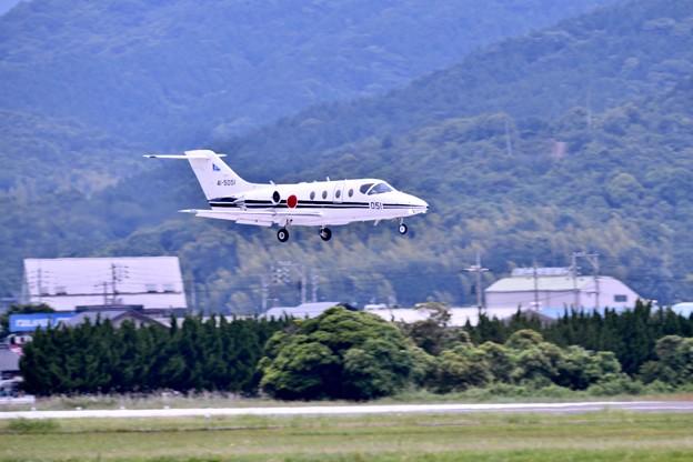 防府基地航空祭。。U-125着陸
