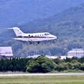 写真: 防府基地航空祭。。U-125着陸