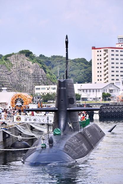 横須賀基地逸見岸壁 潜水艦こくりゅう 20180609