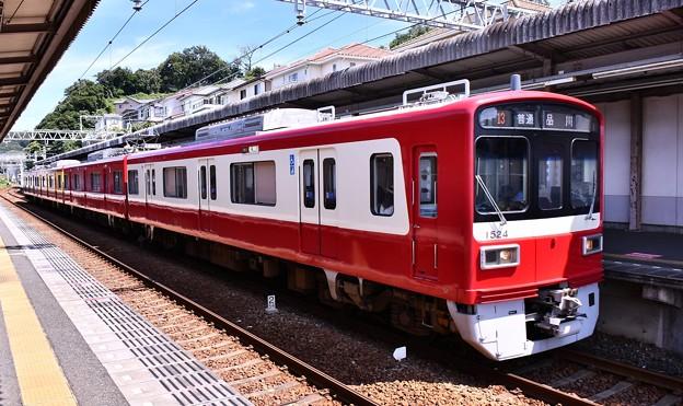 2018年振り返って。。京急120周年の歩み号特別塗装車両1500系 本線走る(2) 20180814