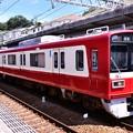 Photos: 2018年振り返って。。京急120周年の歩み号特別塗装車両1500系 本線走る(2) 20180814