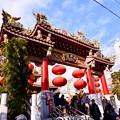 Photos: 撮って出し。。今年の横浜中華街での春節 関帝廟 20190216