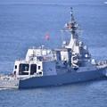 Photos: 撮って出し。。護衛艦てるづき横須賀基地出港 20190420