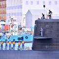 Photos: 10月の撮って出し。。観艦式前のフリートウォーク週 横須賀基地一般開放 潜水艦出航。。