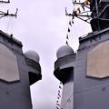 Photos: 10月の撮って出し。。観艦式前のフリートウォーク週 横須賀基地一般開放 イージス艦レーダー盤