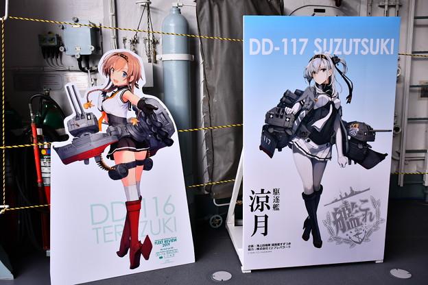 10月の撮って出し。。観艦式前のフリートウォーク週 横須賀基地一般開放 海自の艦これ(1)