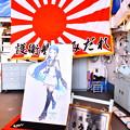 10月の撮って出し。。観艦式前のフリートウォーク週 横須賀基地一般開放 海自の艦これ(2)