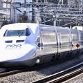 Photos: 20200224 700系のぞみ小田原駅 ラストランへ(1)