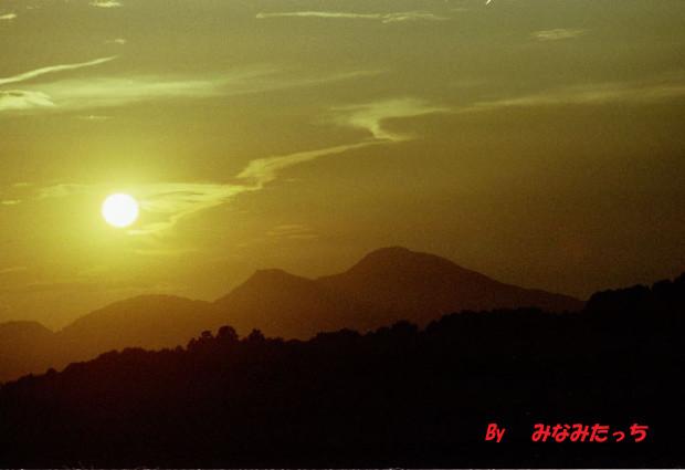 Photos: nijousanyuuhi311