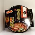 和歌山ラーメンカップ麺(道の駅・すさみ【和歌山】)