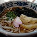 Photos: わかめそば(道の駅・大歩危【徳島】)