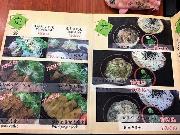 ダウンタウン「あないも」のヒレカツ定食 (4)